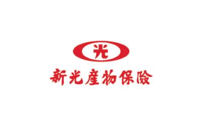 新光產物保險股份有限公司