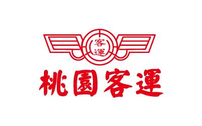 桃園汽車客運股份有限公司
