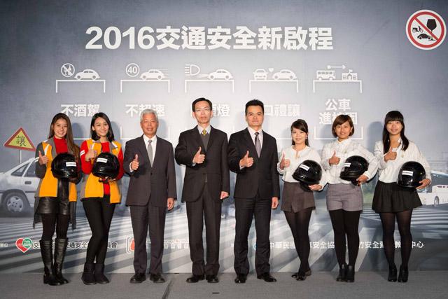 2016交通安全新啟程宣導記者會